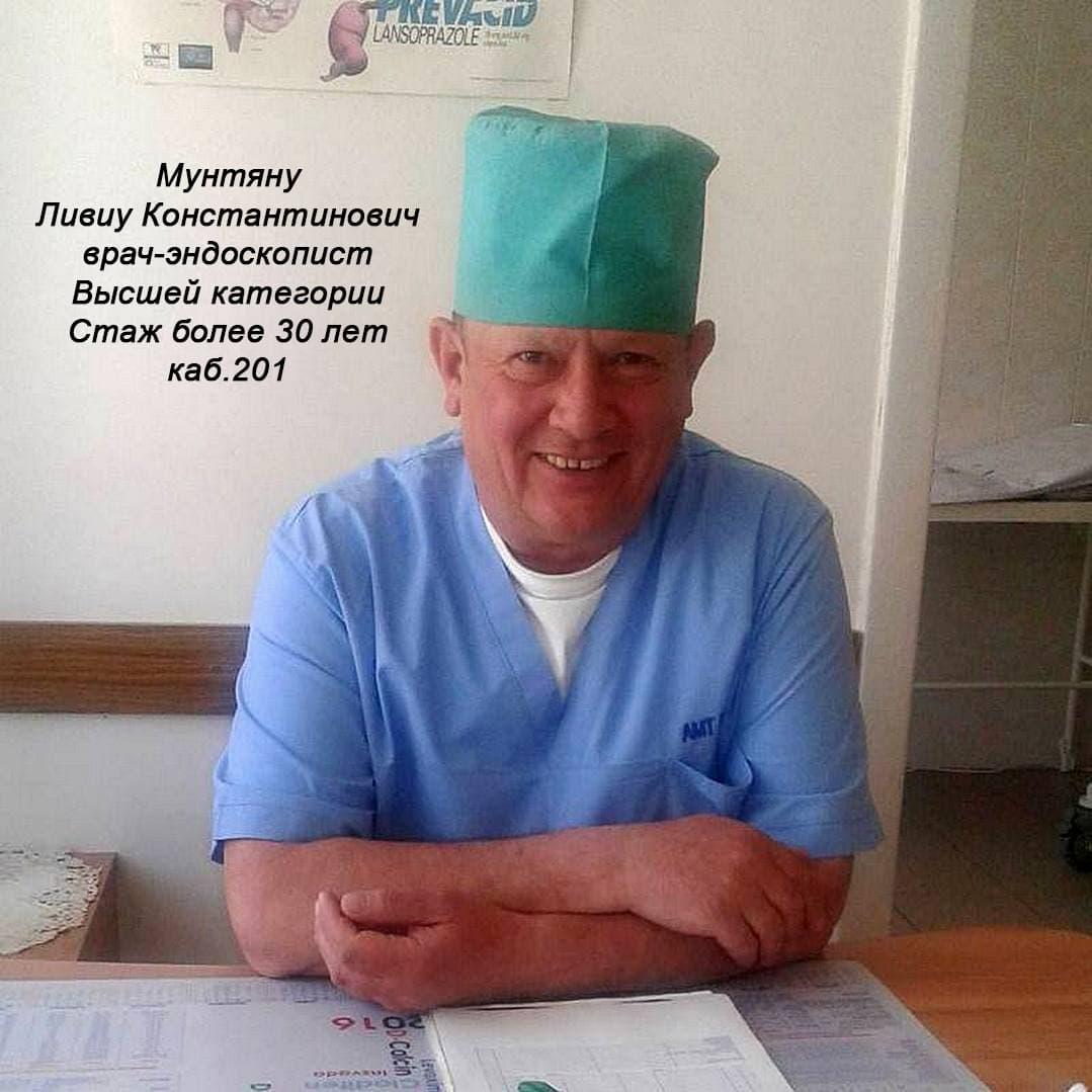 Medic endoscopist